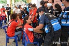 菲律宾前第一夫人生日宴,260人中毒