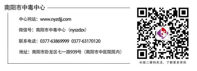 2013急性胰腺炎指南_急性胰腺炎基层诊疗指南(2019年)_农药中毒急救网