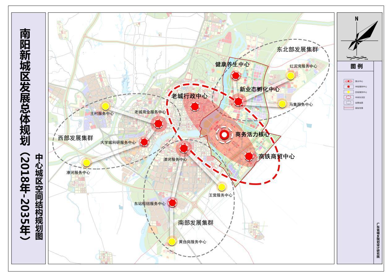 2021南阳中心城区人口_南阳东环路信臣路立交桥开建 南阳将再增3处立交桥