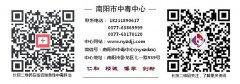 上海一对夫妻确诊,浦东医院4015人被隔离全部核酸检测
