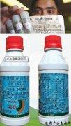 日前,中毒中心一例口服10片磷化铝中毒的患者出院了
